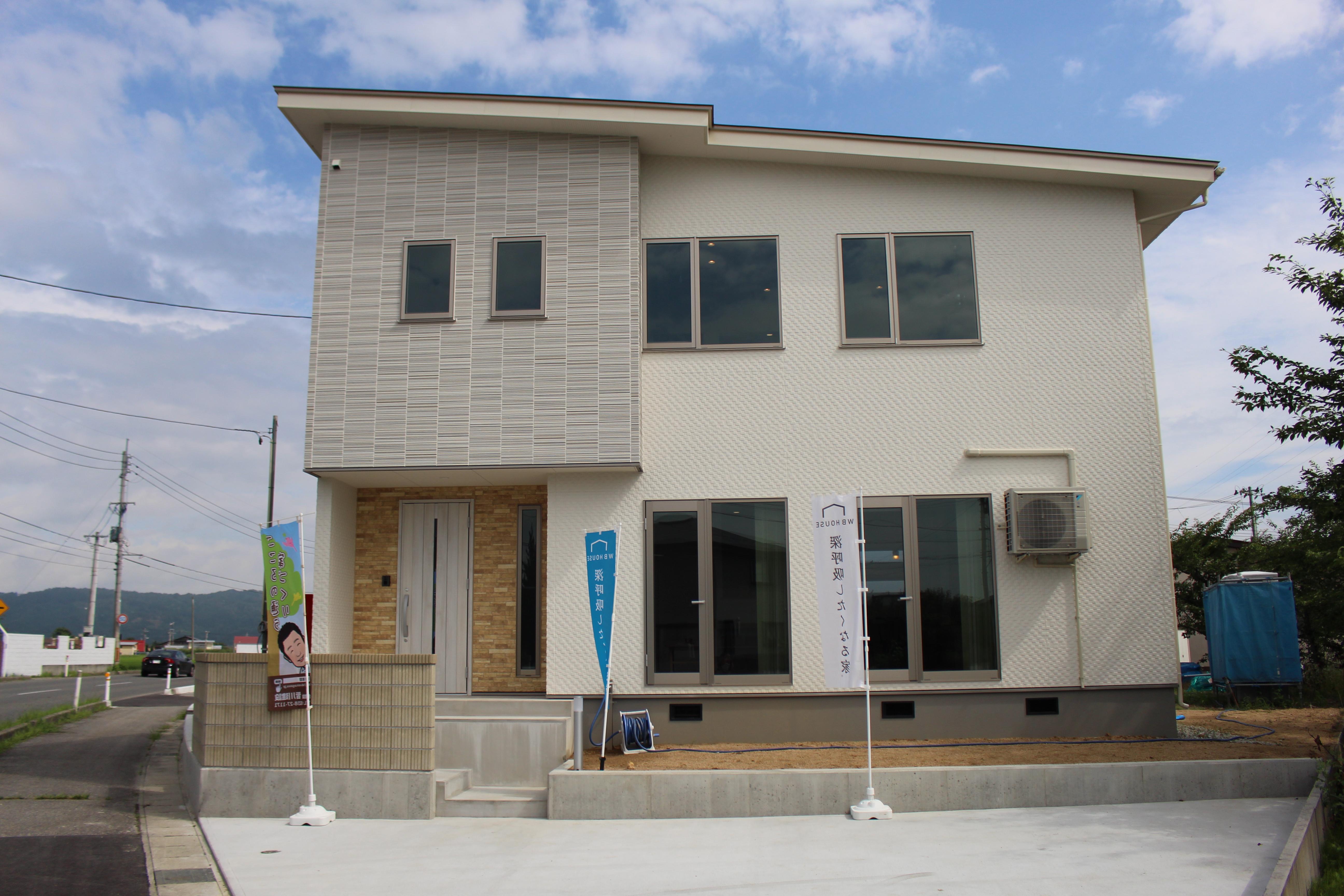 ミナガワ建設モデルハウス