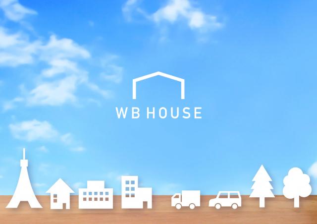 シックハウス対策、湿気対策ならWBHOUSE
