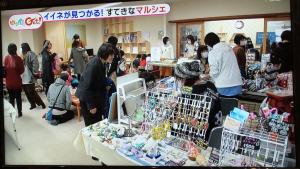 テレビ ゆうがたGet!取材3