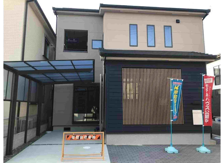 岸和田住宅(株)モデルハウス
