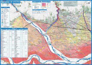 水害ハザードマップ 説明義務化