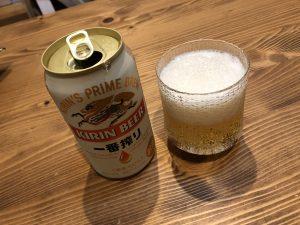 キリン 一番搾り ビール