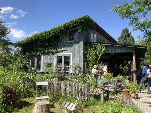 ガーデンソイル 園芸店2